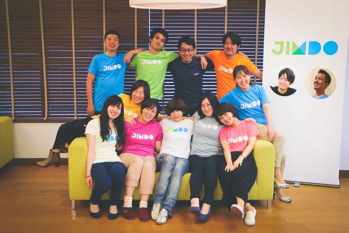 Unser wunderbares Tokyo-Team das uns dabei half, die neue Jimdo-Designvorlage umzusetzen!