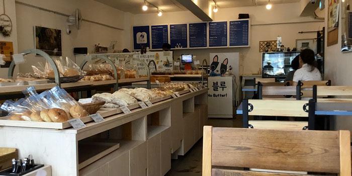 Haemil Bakery