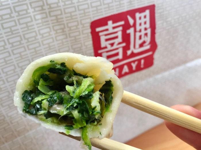 vegetarian dumpling at hay! hong kong