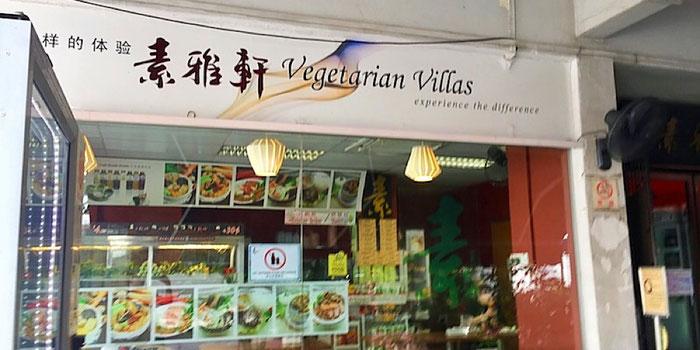 vegetarian villas jurong west singapore