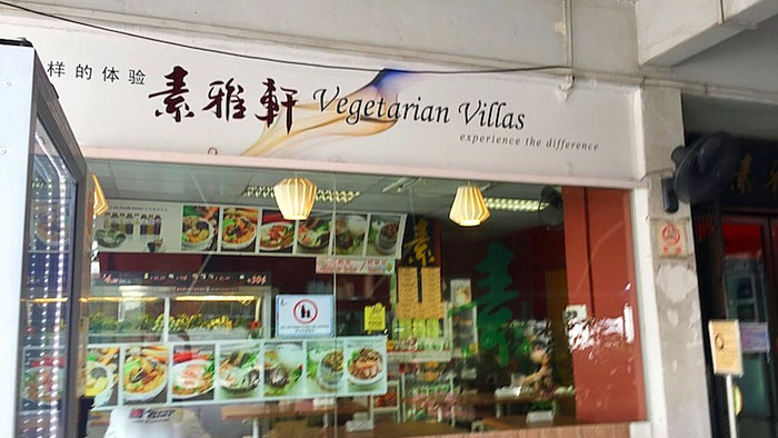 vegetarian villas jurong west singapore