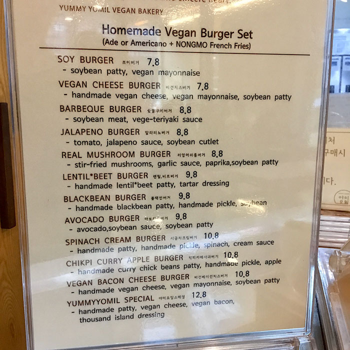 Yummyyomil burger menu