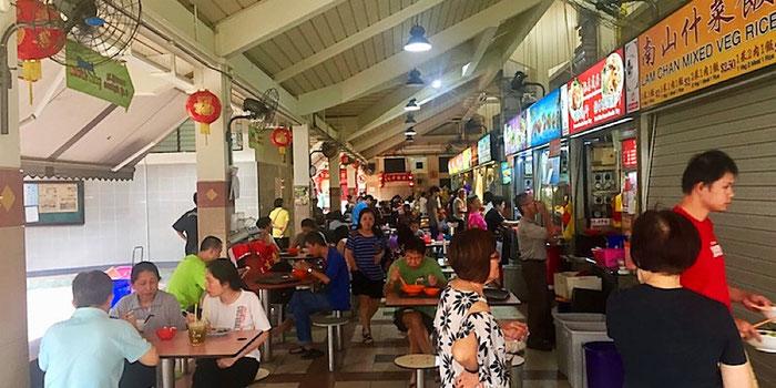 hawker centre singapore