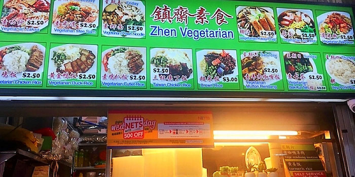 zhen vegetarian jurong east singapore