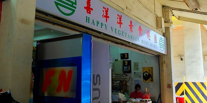 happy vegetarian mini mart jurong west singapore