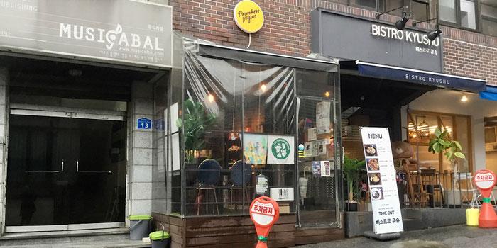 Drunken vegan Seoul