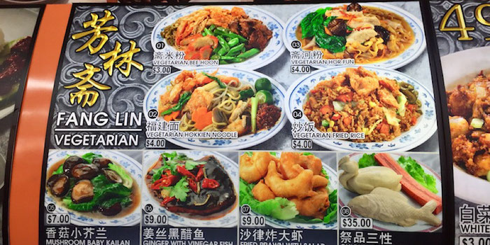 fang lin vegetarian food stall jurong west singapore
