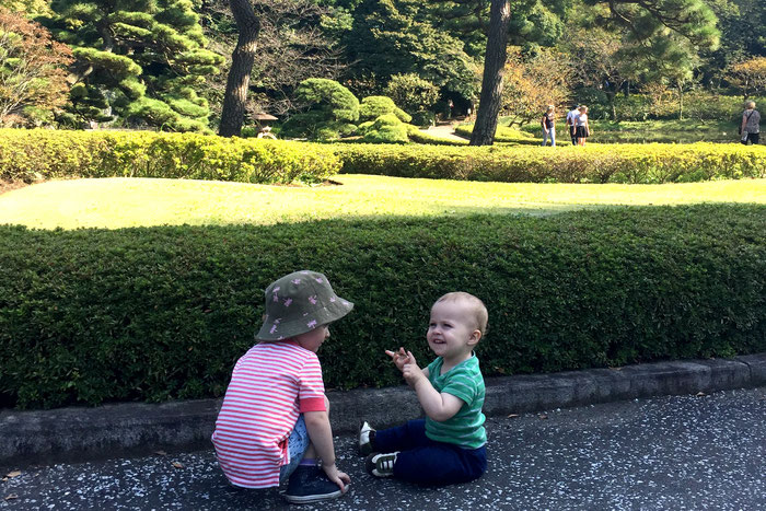 Imperial Palace East Gardens Travel Tokyo Japan with Children