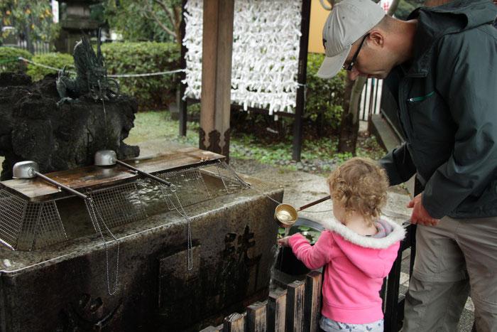 Kiyomizu Kannon Temple Ueno Park Tokyo Japan Baby Toddler