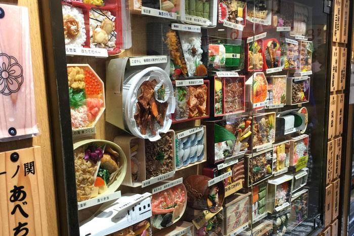 Family Travel Tokyo Japan