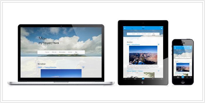 Приложение Jimdo для iOS: новая функция блога