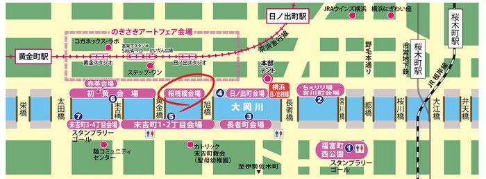 """受付は""""桜桟橋会場""""に設営されています。"""