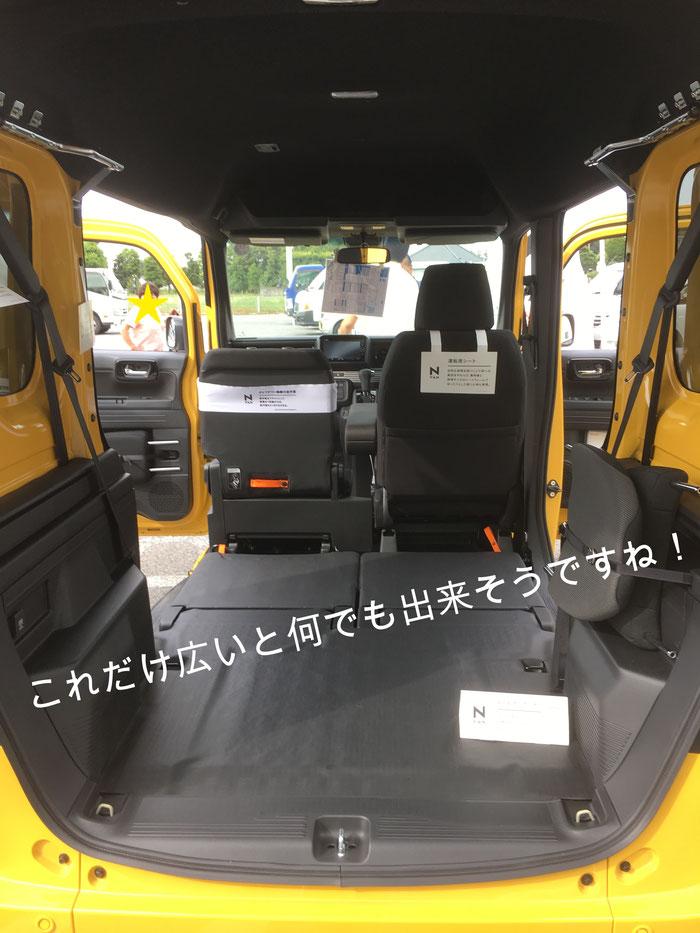 N-VANの車中泊仕様やDIYやロッドホルダーベッドキットのご相談はトランポ関東がお手伝いします。