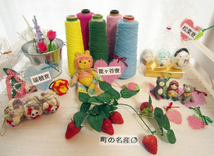 香取学園 トップページ写真