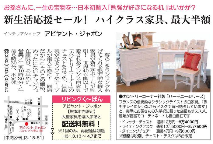 白家具 フランス家具 チェスト ドレッサーチェスト デスク 学習机 新入学 新生活 セール