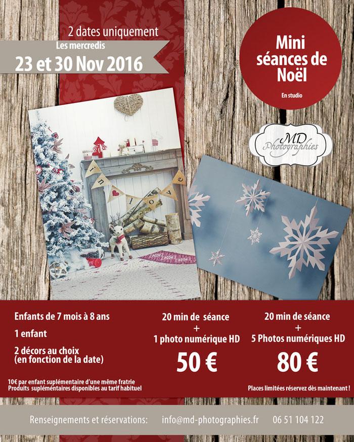 Offre séance photo noel 2016 md photographies 13220