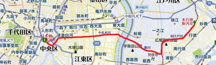 江戸と行徳を結んだ航路。日本橋行徳河岸は、現在の首都高7号線箱崎ジャンクションの真下に位置していました