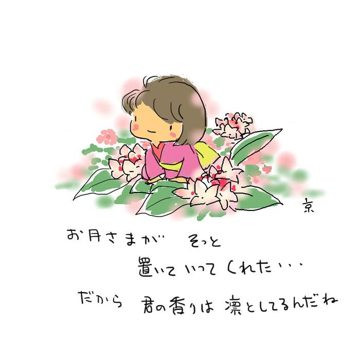 沈丁花 2019