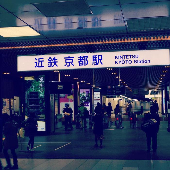 写真と本文は関係ありませんが、京都は大好きです。