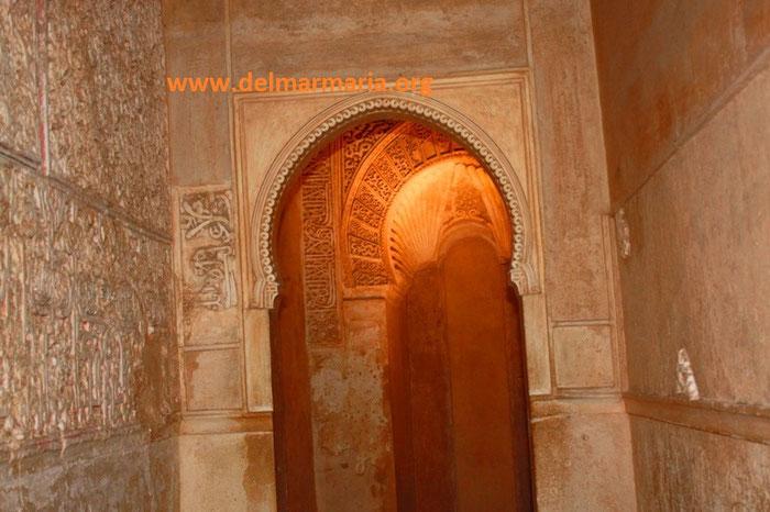 Место, где молился эмир.