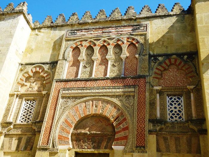 Мески́та - Кóрдовская соборная мечеть