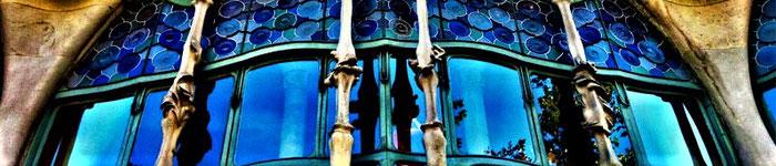 о Доме Бальо 7 интересных фактов о Доме Бальо
