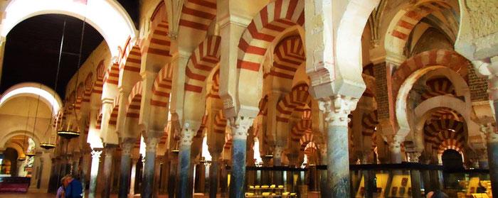 Мески́та - Кóрдовская соборная мечеть.