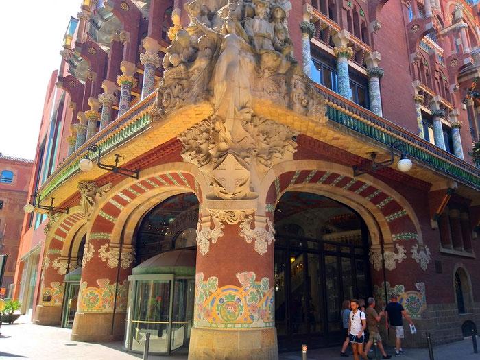 Дворец Каталонской Музыки в Барселоне.