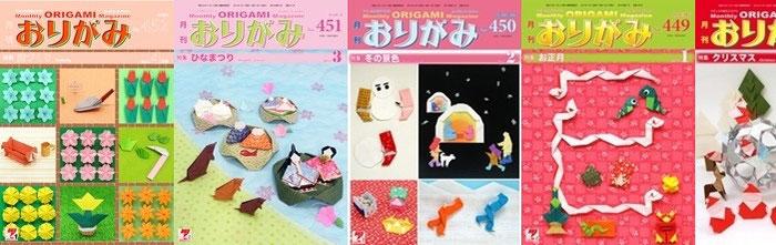 クリスマス 折り紙 日本折り紙協会 : origami-noa.jp