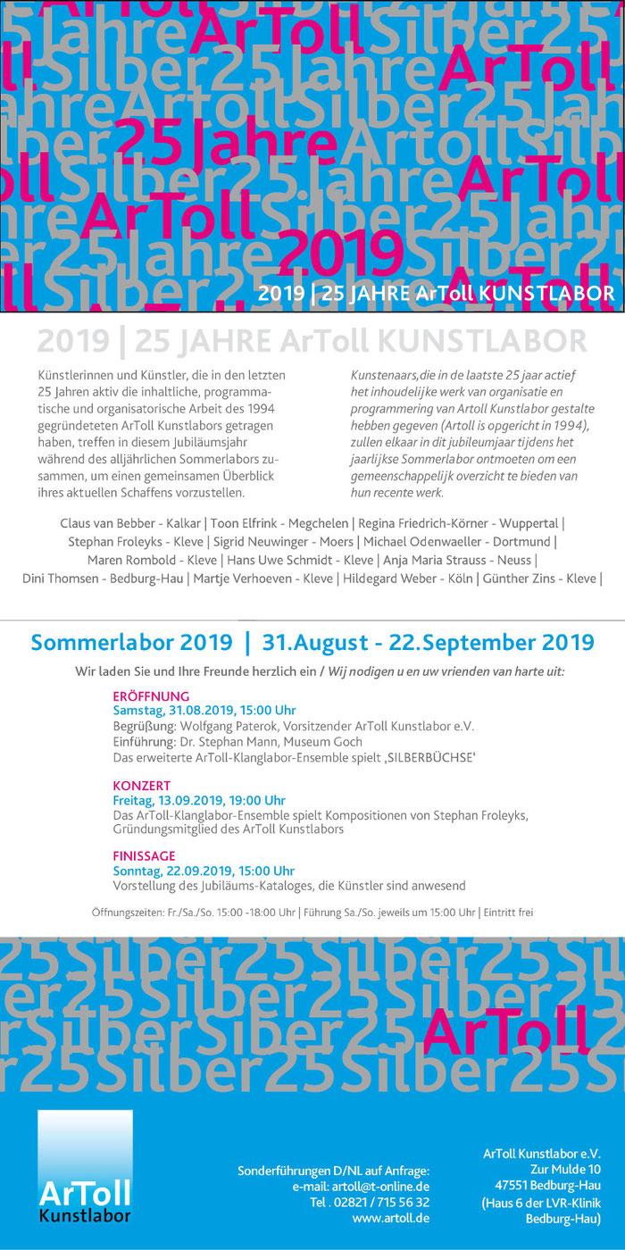 Einladung Sommerlabor 2019 ArToll Kunstlabor
