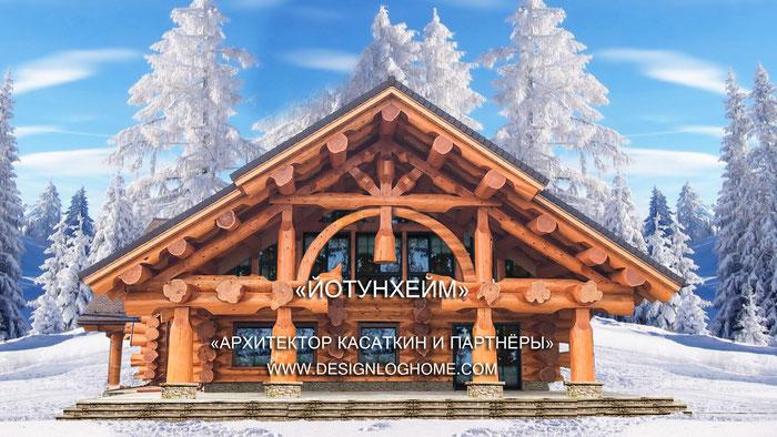 дом из кедра post and beam,йотунхейм