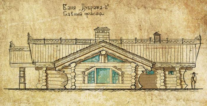 баня из кедра, проект бани, фасад бани,баня в русском стиле