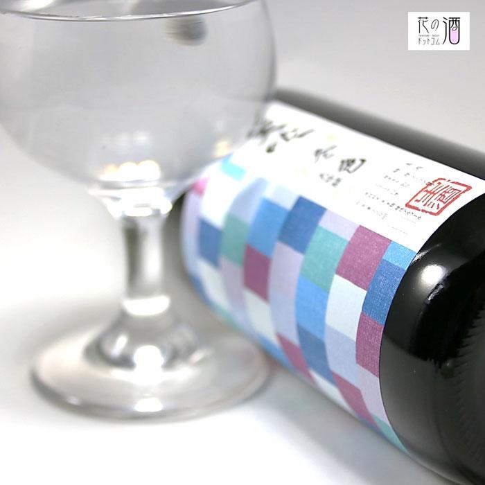 「生」の状態で商品化され、濃厚な甘味があり味わい深い新酒大吟醸生酒