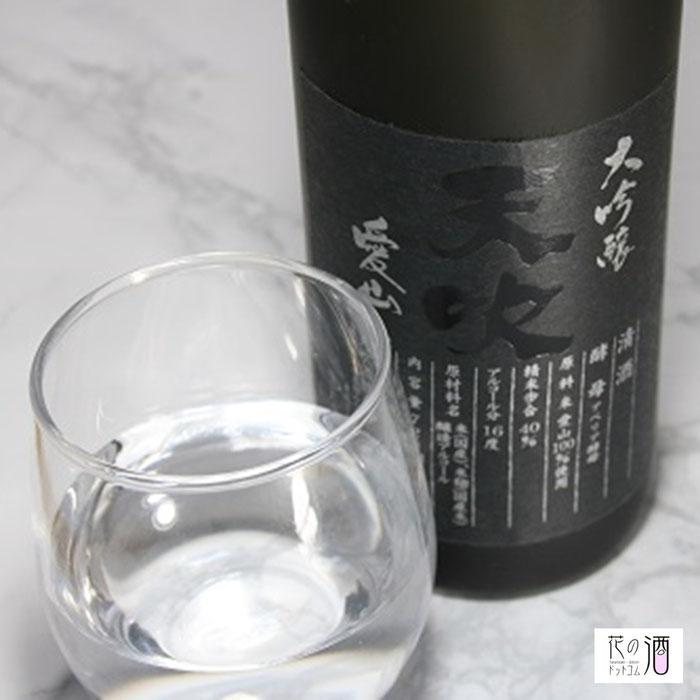 上品な旨みと飲んだ後のキレが最高クラスの日本酒