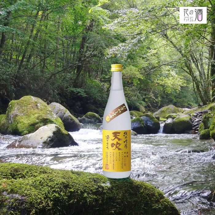 天吹ひまわり酵母は爽やかで清涼感のある日本酒