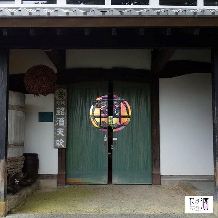全国で花酵母の日本酒を一番取り扱っている天吹酒造