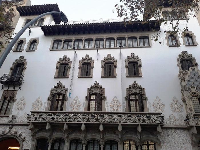 Дом Макайя в Барселоне - достопримечательности Барселоны