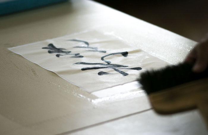 裏から軽く霧を吹いて、紙のしわを伸ばします。