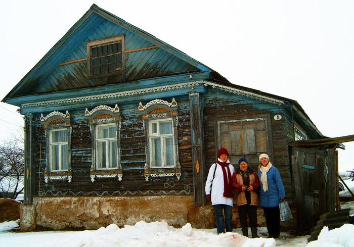 Das Freundschaftshaus 2002
