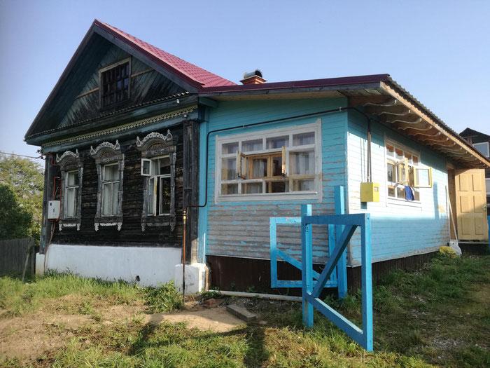 Das Freundschaftshaus 2004