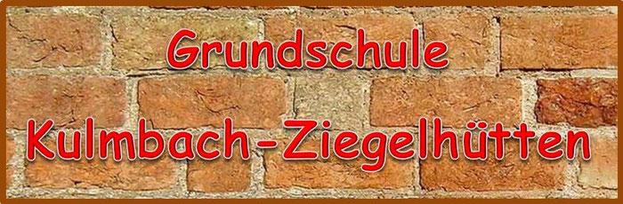 Homepage der Grundschule Ziegelhütten, Inhalt: Rin Sabine Mörlein, Realisierung & LayOut: FöL Peter Dorsch