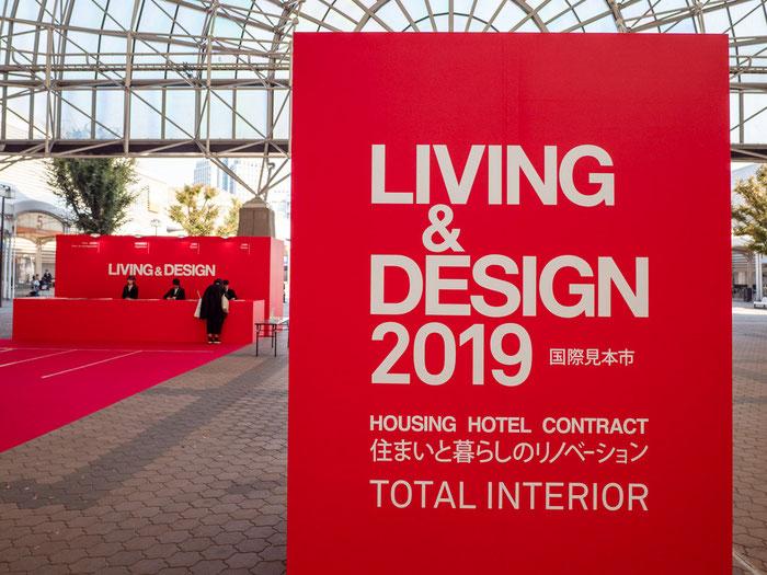 左官職人 久住有生(くすみ なおき)講演会/WS LIVING & DESIGN 2019