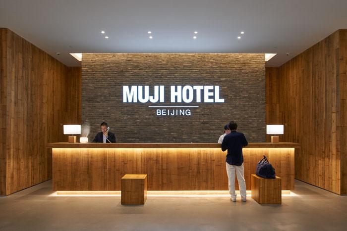 久住有生 施工作品 宿泊施設 MUJI HOTEL BEIJING
