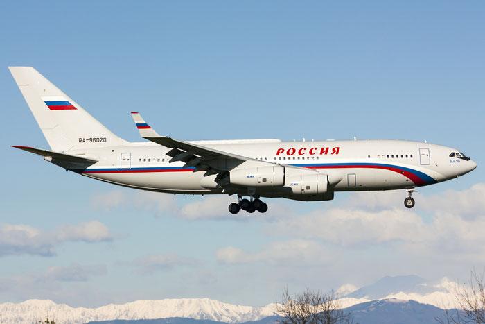 74393202020 Il-96-300 RA-96020 Rossiya @ Trieste Airport 26.11.2013 © Piti Spotter Club Verona