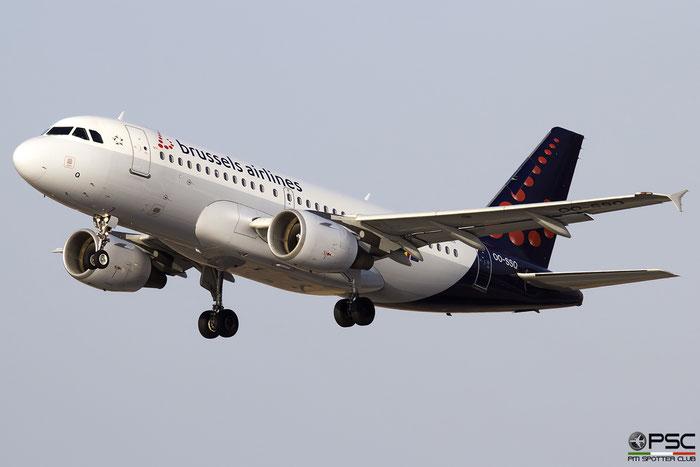 OO-SSQ  A319-112  3790  Brussels Airlines  @ Heraklion 2019 © Piti Spotter Club Verona