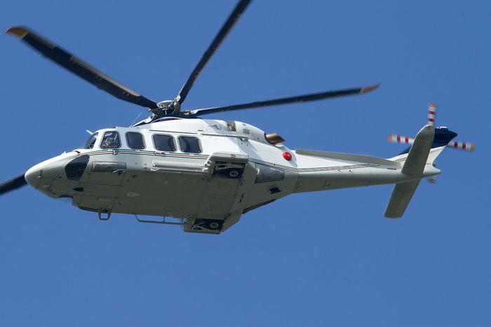 MM81811   UH-139A  31240  208° Gruppo @ Aeroporto di Verona   © Piti Spotter Club Verona