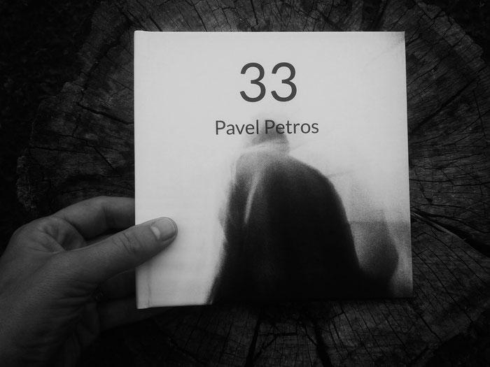 """33"", 2016"