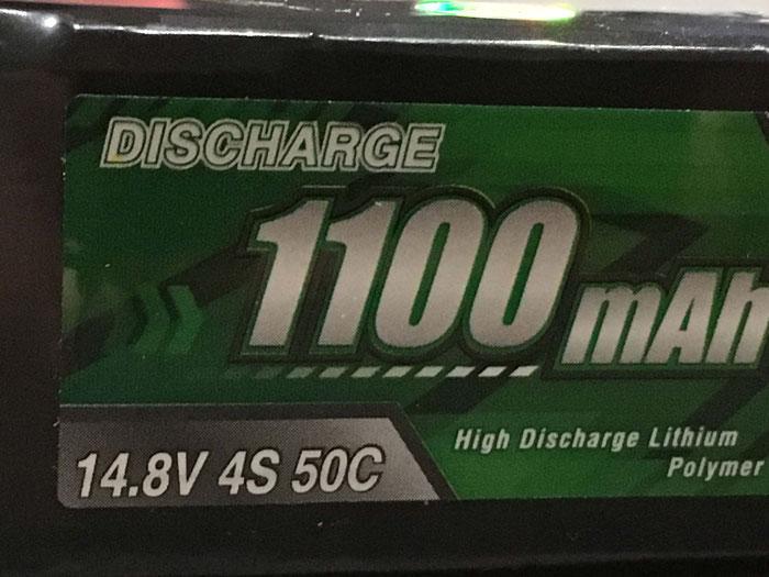 1100 mAH 4S 50C ça veut dire quoi?