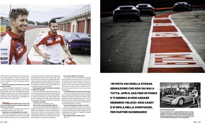 Accademia Lamborghini Riders #94