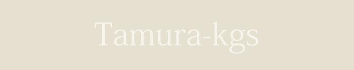 株式会社田村工業所ホームページ 埼玉県川越市的場151 土木施工管理